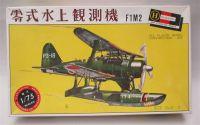 Hasegawa Co F1M2 plastic airplane model